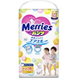 Merries Walker, XL(12-22kg),Unisex, 38ct
