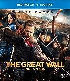 グレートウォール 3D+ブルーレイセット [Blu-ray]