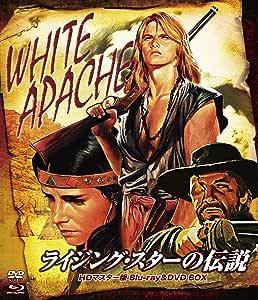 ウルトラプライス版 ライジング・スターの伝説 HDマスター版 blu-ray&DVD BOX《数量限定版》