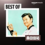 Best of 桑田佳祐