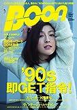 Boon 2014 秋冬号 (祥伝社ムック)