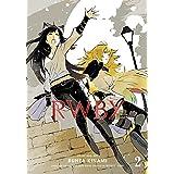 RWBY: The Official Manga, Vol. 2: The Beacon Arc: Volume 2