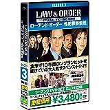 Law & Order 性犯罪特捜班 シーズン3 DVD-SET