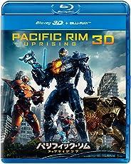 パシフィック・リム:アップライジング 3Dブルーレイ+ブルーレイセット [Blu-ray]