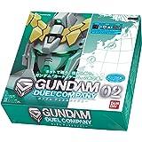 ネットカードダス ガンダムデュエルカンパニー 02 【GN-DC02】 (BOX)