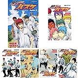 小説版 黒子のバスケ-Replace- 6冊セット (JUMP j BOOKS)