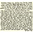 2 x (TWO) Non Kosher Hebrew Parchment / Klaf / Scroll for Mezuzah Mazuza Identical To A Kosher Parchment, But Printed Not Han