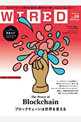 WIRED(ワイアード)VOL.25[雑誌] Kindle版