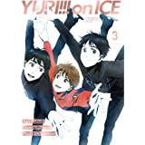 ユーリ!!! on ICE 3 [DVD]
