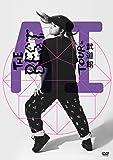 THE BEST TOUR [DVD]