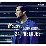 ラフマニノフ : 前奏曲全集 (Sergei Rachmaninov : 24 Preludes / Nikolai L…