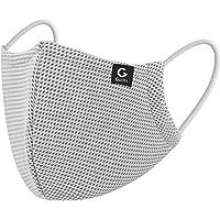 Guimi マスク ひんやり 夏用 洗える スポーツ マスク 接触冷感 吸汗速乾 マスク UVカット 立体構造 ワイヤー…