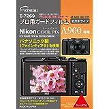 ETSUMI 液晶保護フィルム プロ用ガードフィルムAR Nikon COOLPIX A900専用 E-7269