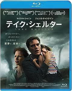 テイク・シェルター(Blu-ray)