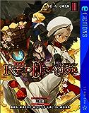 RPF レッドドラゴン III 第三夜 妖剣乱舞 (星海社 e-FICTIONS)