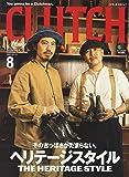 CLUTCH Magazine 2020年8月号