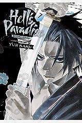 Hell's Paradise: Jigokuraku, Vol. 7 (Hell's Paradise: Jigokuraku) ペーパーバック