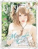 ELFy(エルフィ)(3)2018年9月号[雑誌]:DMM(ディーエムエム)増刊