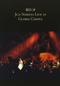 Live At Gloria Chapel [DVD]