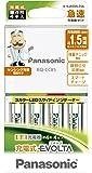 パナソニック 単4形 充電式エボルタ 4本付急速充電器 K-KJ85MLE04