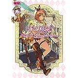 ライザのアトリエ2 ~失われた伝承と秘密の妖精~ ザ・コンプリートガイド