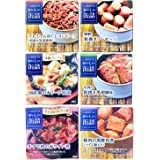 おいしい缶詰 お肉詰め合わせ 6種類 セット(各種1つ)非常食