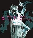 Takashi Utsunomiya Tour 2019 Dragon The Carnival Tour Final LIVE Blu-ray