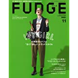 FUDGE -ファッジ- 2020年 11月号