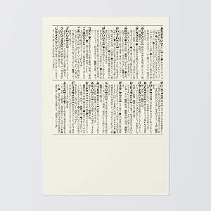 【1円ショップ】国語辞典 全24語