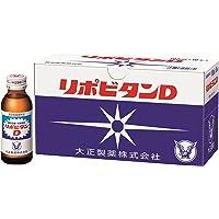 大正製薬 【指定医薬部外品】 リポビタンD 100mL×10本