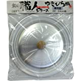 谷口金属 日本製 和の職人 ゆきひら鍋用兼用蓋 シルバー 22cm 24cm用 軽くて使い易いアルミニウム製