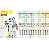 MIX コミック 1-14巻セット