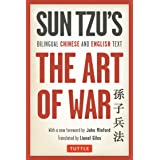 The Art of War: Bilingual Chinese and English Text (The Complete Edition)