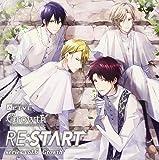 SQ SolidS 「RE:START」 シリーズ6