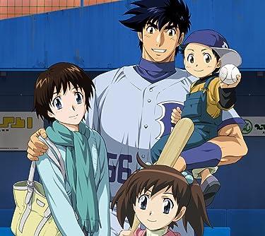2009年に放送されたテレビアニメ - 茂野吾郎,茂野薫,茂野泉,茂野大吾