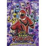 魔法戦隊マジレンジャー VOL.1 [DVD]