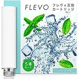 Delic(JP) FLEVO フレヴォ 互換カートリッジ 5本 メンソール ホワイト 交換用 アトマイザー フレーバーカートリッジ