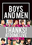 【電子版だけの特典カットつき!】BOYS AND MEN THANKS! AT DOME LIVE (アーティストシリーズM)