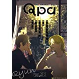 Qpa vol.98 キュン [雑誌]