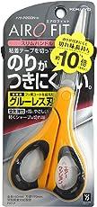 コクヨ ハサミ エアロフィット グルーレス スリムハンドル オレンジ ハサ-P200YR