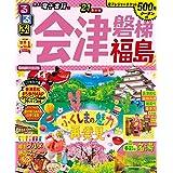 るるぶ会津 磐梯 福島'21 (るるぶ情報版地域)