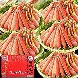 [Amazon限定ブランド] お刺身OK カット済み生本ずわい蟹 (超ギガ盛 3kg(総重量4kg))かに カニ 蟹 カニ鍋 約10人前 ますよね印