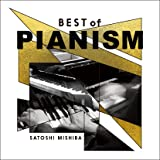BEST of PIANISM