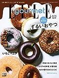 ELLE gourmet (エル・グルメ) 2019年 03月号