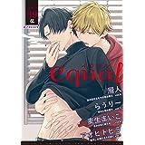 equal vol.39α [雑誌]