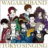 TOKYO SINGING(CD ONLY盤)
