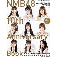 NMB48 10th Anniversary Book