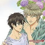 TVアニメ「SUPER LOVERS2」キャラクターソングアルバム My Precious
