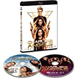 チャーリーズ・エンジェル ブルーレイ&DVDセット [Blu-ray]