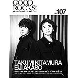 GOOD ROCKS!(グッド・ロックス) Vol.107